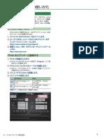 FR-8x_editor_jpn01_W.pdf