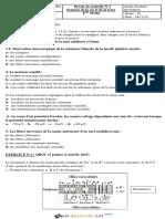 Devoir de Contrôle N°1 - SVT - Bac Mathématiques (2015-2016) Mme Ben Slimène Najoua.pdf