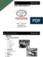 2018 Diesel TOYOTA Jun11