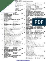 jsc-bengali-1st-paper-mcq-bongo-vhumir-proti(1).pdf