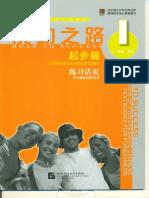 Road to Success LowerElementary - workbook