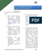 Features of BIS MSCS
