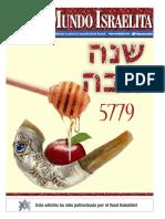 Mundo Israel