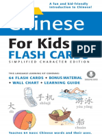 Tuttle More Chinese for Kids Flash Cards Simplified Character. Includes 64 Flash Cards, Wall Chart & Learning Guide ( PDFDrive.com )