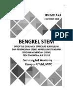 Nota Kegravitian dan Fizik Kuantum.pdf