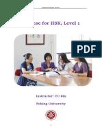 Libro HSK1