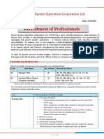 POCOSO info