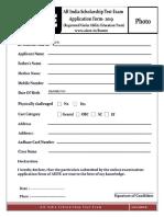 AISTE Scholarship Application Form (2)