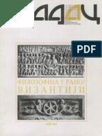 Časopis Gradac - Filozofija u ranoj Vizantiji.pdf