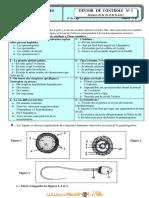Devoir de Contrôle Lycée pilote - SVT - Bac Sciences exp (2010-2011) Mr dâadâa Abdelwaheb.pdf