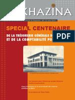 al+khazina+13