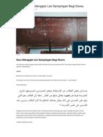 Hukum Guru Mengajar Les Sampingan Bagi Siswa _ Konsultasi Agama Dan Tanya Jawab Pendidikan Islam