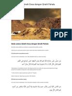 Beda Antara Qirath Dosa Dengan Qirath Pahala _ Konsultasi Agama Dan Tanya Jawab Pendidikan Islam