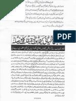 Aqeeda Khatm e Nubuwwat AND Pakistan-KE-DUSHMAN_195726