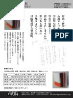 frier_for_publishing.pdf
