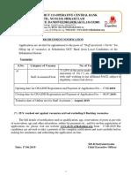 Srikakulam DCCB Bbank Staff Assts Recruitment Notification for Advertisement