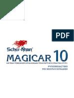 Scher-Khan Magicar 10 User Manual