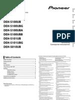 Pioneer DEH-S100 manual