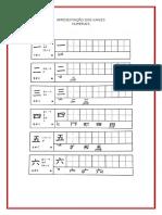 1.1 漢字 Apresentação1 Numerais.pdf