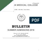 CMC Vellore Summer Admissions Bulletin 2019