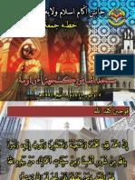Khutbah Multimedia; Masjid Asas Kesejahteraan Ummah