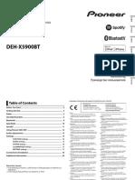 DEH-X5900BT Manual Nl en Fr de It Ru Es