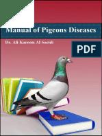 Manual of Pigeons Diseases