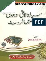 Sayyed Abul aala moudoodi 369