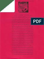 Khawateen Digest _223151