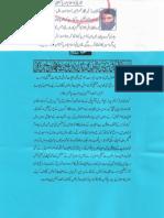 Aqeeda Khatm e Nubuwwat AND ISLAM-Pakistan-KE-DUSHMAN_215612