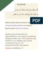 Surah Mulk details.pdf