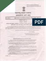 Maharashtra Educational Institutions (Regulation of Fee) Act 2011