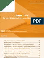 DMA 2015 Taiwan Digital Advertising Statistics Report
