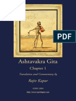 Ashtavakra Gita-chapter 1 by Rajiv Kapur