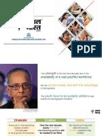 Sabal Bharat Sansthan Program