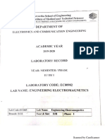 Model of Ur Lab Record