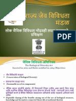 Workshop PBR Shrirang Updated 27.09.19