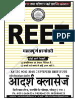 Psychology-Hindi-Sanskrit-notes-REET-TET-CTET-UPTET-examtrix.com_.pdf