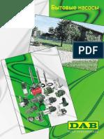 DAB Pumps Catalogue
