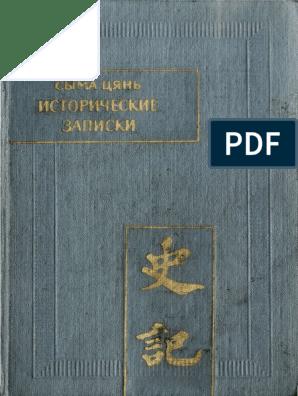 Юй Цянь Изменяет Мужу – Всё В Семье (1975)