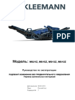 Инструкция КЛЕЕМАНН.pdf