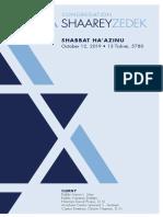 October 12, 2019 Shabbat Card