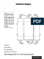 OD310 320 Manual Redistributable