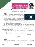 Sirivennela Sitarama Sastry కథలు  ఎన్నోరంగుల తెల్లకిరణం(1).pdf