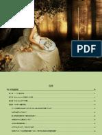PS初级素材(1)