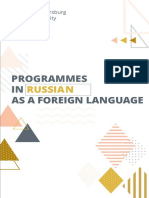Programmes in Russian as a Foreign Language - SPbGU