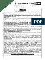 ese_2020_notification_63.pdf