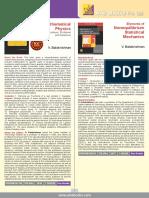 Physics Catalogue 2018