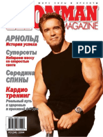 Ironman 34, 2004