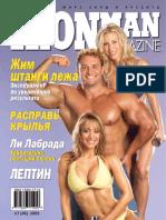 Ironman 46, 2005